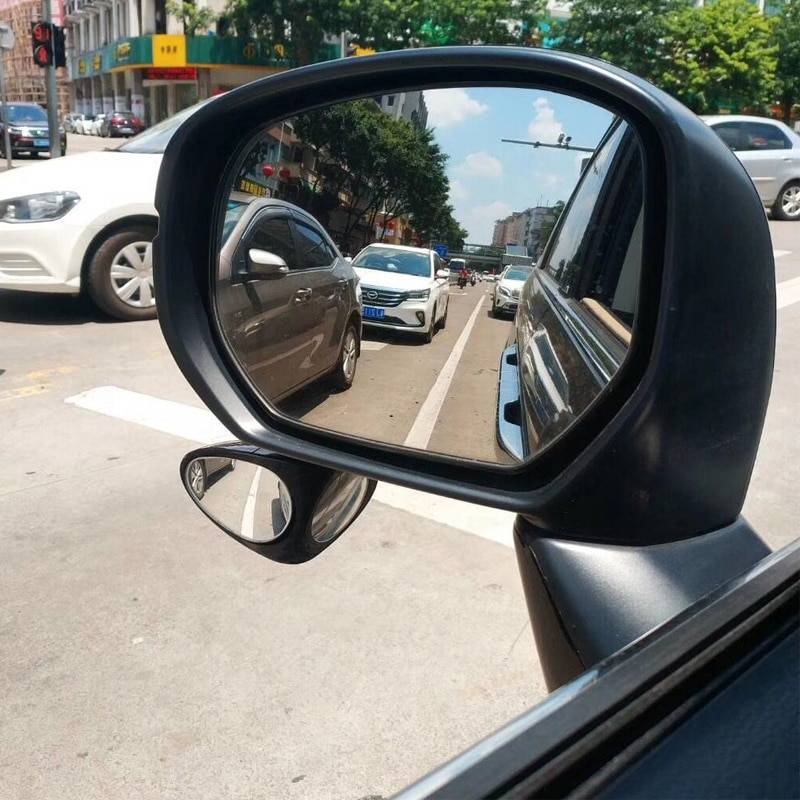 Car Blind Spot Wide Angle Mirror