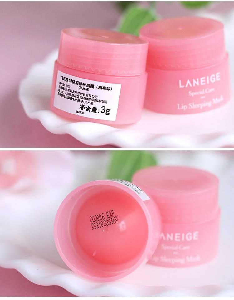 Sleeping Grapefruit Essence Lip Mask