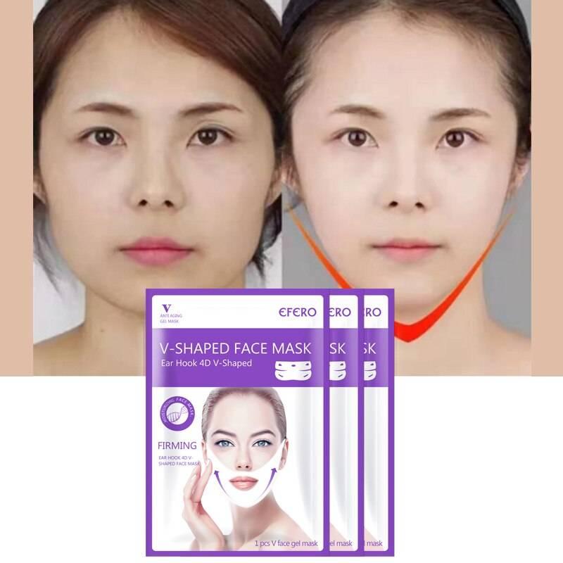 V Shaped Face Mask