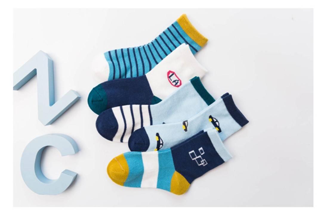Baby Boy's Cartoon Car Print Socks 5 Pairs Set