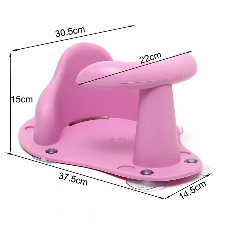 Baby's Safety Anti-Slip Bath Seat