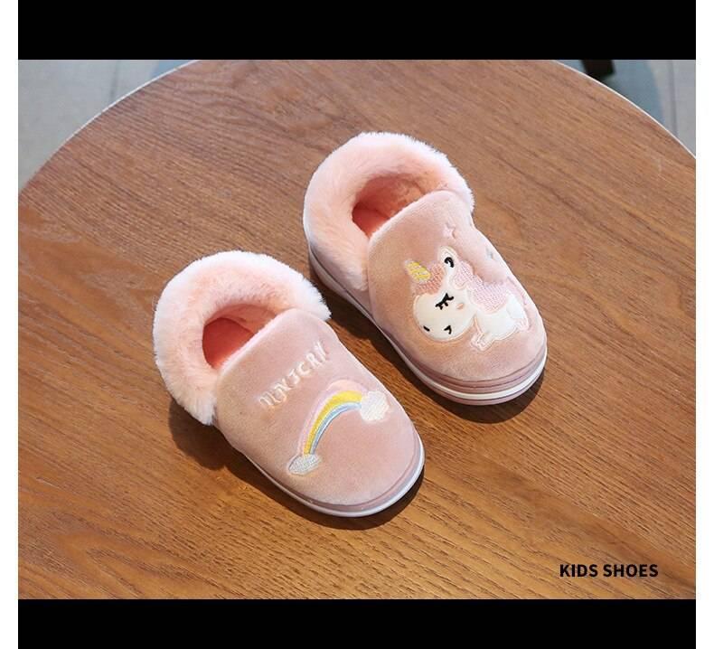 Kid's Rainbow Unicorn Slippers